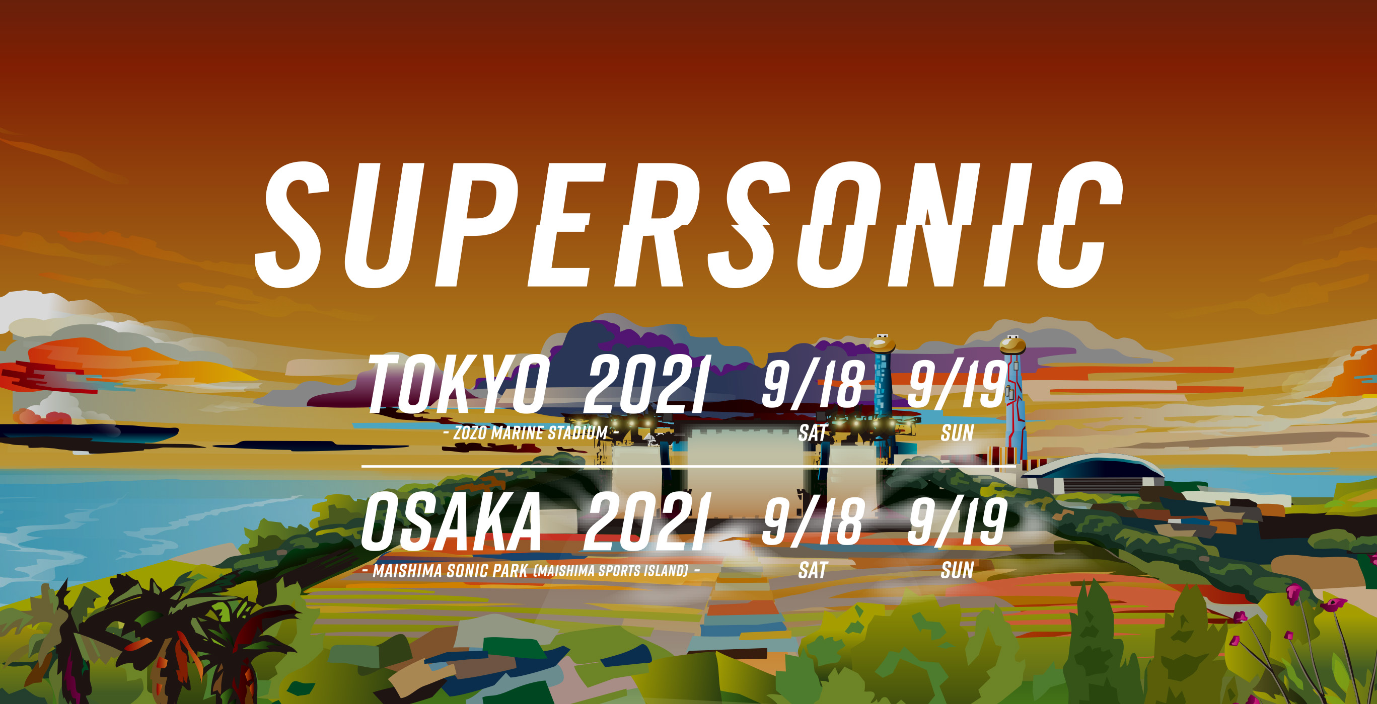 https://supersonic2020.com/static/supersonic2020/official/supersonic_2021_top_osaka.jpg