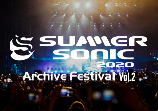 SUMMER SONIC 2020 ARCHIVE FESTIVAL vol.2