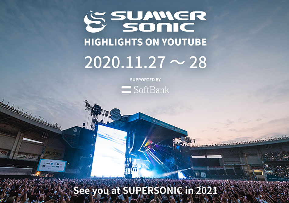 Summer Sonic Highlights on YouTube 日程別配信アーティスト発表!